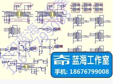 电路 电路图 电子 设计 素材 原理图 394_290