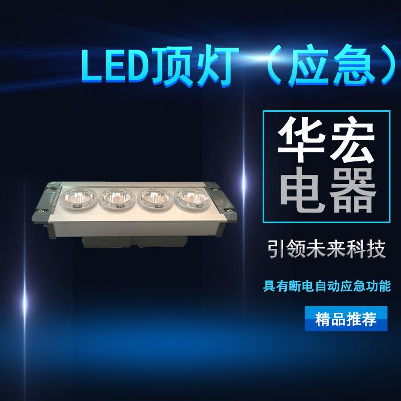 海洋王NFC9178LED顶灯_NFC9178价格/报价/厂家